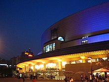 Seoul Arts Center at night alt text