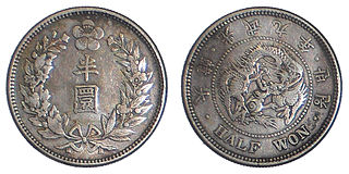 Korean won Official currency of the Korean Empire from 1902 to 1910
