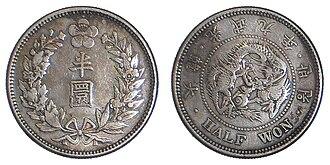Korean won - Image: Korea half won 1905