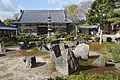 Koshoji Uji Kyoto10n4592.jpg