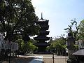 Koshoji Yagoto Nagoya 11.JPG