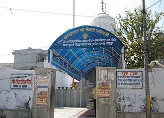 Sultanpur Lodhi - Gurudwara Kothri Sahib