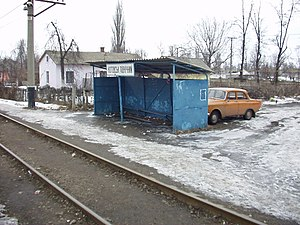 Kotovsk railway station (north park).JPG