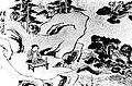 Koya Daishi (Kongofukuji Tosashimizu).jpg