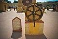 Krantivrtta, JantarMantar, Jaipur, Rajasthan.jpg