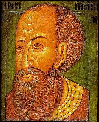 "History of Russia - Ivan IV was the Grand Prince of Moscow from 1533 to 1547, then ""Tsar of All the Russias"" until his death in 1584."