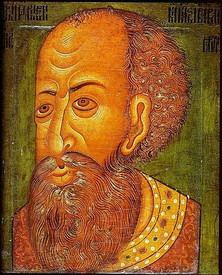 "Ivan IV was the Grand Prince of Moscow from 1533 to 1547, then ""Tsar of All the Russias"" until his death in 1584. Kremlinpic4.jpg"