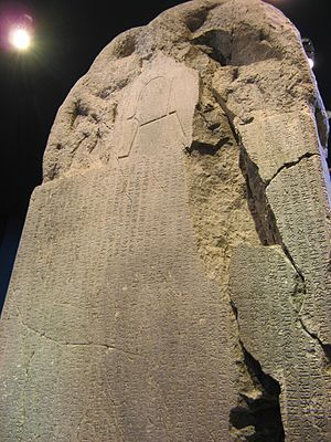 Kul Tigin - Kul Tigin Monument inscribed in Old Turkic alphabet