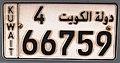Kuwait licenceplate 2.JPG