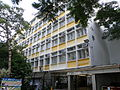 Kwun Tong Government Primary School.JPG