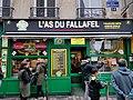 L'As du Fallafel, Paris 30 January 2017.jpg