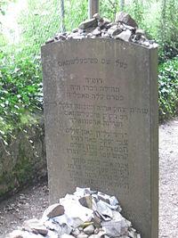 קברו של הרב יצחק אריה וורמסר