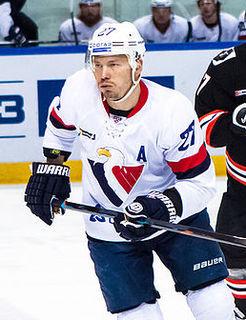 Ladislav Nagy Slovak ice hockey player