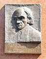 Lajos Kassák relief Bp13 Bulcsú21a.jpg
