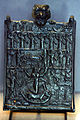 Lamashtu plaque 9162.jpg