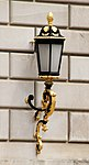 Lamp (27610847002).jpg