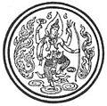 Lanchakon - 043.jpg