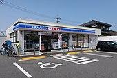 ローソン+ポプラ米子安倍店