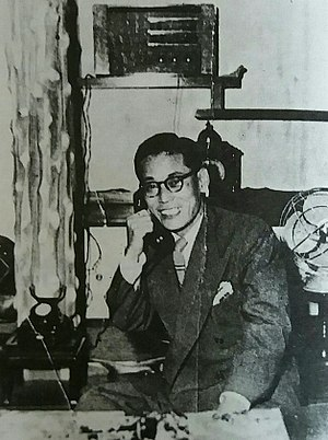 Lee Byung-chul - Lee in 1950