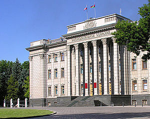 Legislative Assembly of Krasnodar Krai - The Legislative Assembly building