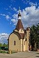 LeninDistrictMO Kalinovka church 05-2017.jpg