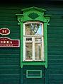 Lenin Street 05 (4134067906).jpg