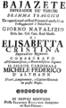 Leonardo Leo - Bajazete - title page of the libretto - Naples 1722.png