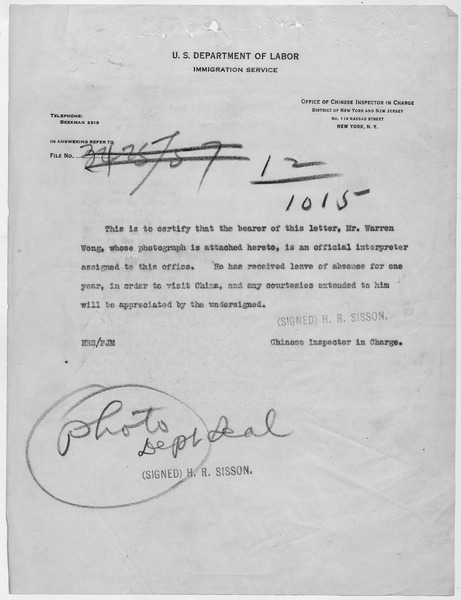 File:Letter from the Chinese Inspector in Charge in New York City verifying the employment of Warren Wong. - NARA - 278640.tif