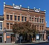 Lewis and Humphreys Block, Yates Street, Victoria, British Columbia, Canada 17.jpg