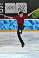Lillehammer 2016 - Figure Skating Men Short Program - Adam Siao Him Fa 5.jpg