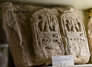 Merneptah - Limestone block showing a pair of unfinished cartouches of Merenptah (Merneptah) I. 19th Dynasty. From Egypt. The Petrie Museum of Egyptian Archaeology, London