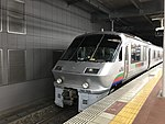 "Limited Express ""Midori Express"" at Hakata Station.jpg"