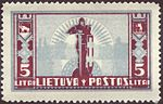 Lithuania 1935 MiNr0402 pf B002.jpg