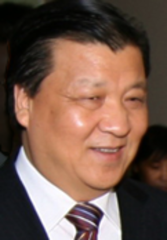 Liu Yunshan - Image: Liu Yunshan