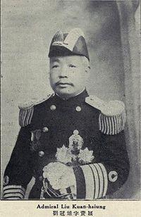 Liu Guanxiong.jpg
