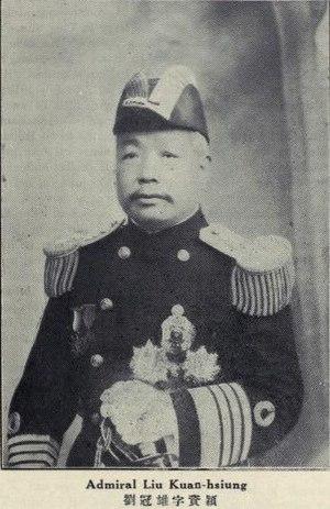 Liu Guanxiong - Image: Liu Guanxiong