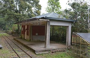 Meishan, Chiayi - Liyuanliao Station