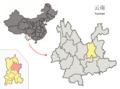 Location of Xundian within Yunnan (China).png