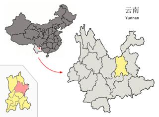 Xundian Hui and Yi Autonomous County Autonomous County in Yunnan, Peoples Republic of China