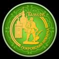 LogoPokrov.png
