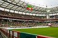 Lokomotiv Stadium 1.jpg