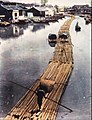 Long raft transporting bamboo, Suzhou, Jiangsu, China, ca.1900-1919 (IMP-YDS-RG008-358-0008-0049).jpg