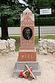 Louis Riel Grave, Cathedrale Ave, Winnipeg (501114) (14633177220).jpg