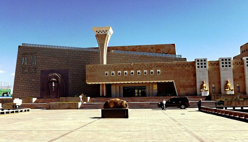 File:Loulan Museum, Charklik.jpg