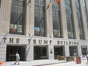 40 Wall Street - Image: Lower part of The Trump Building in New York City IMG 1693