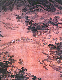 A painting of a long, arched bridge. The bridge has ten support columns, and eleven arched passages under the bridge that allow water and small boats through. The largest opening is in the center of the bridge, with the openings getting smaller going outwards.