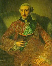 File:1725 Ludwig.jpg