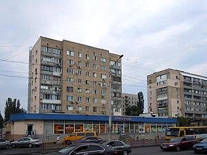 одесса фото лузановка