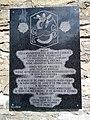 Mälestustahvel 1700 ja 1919 Narva lahingutes võidelnud soomlastele 1.jpg