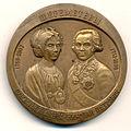 Médaille du bicentenaire de l'hôpital Cheremetev à Moscou.jpg